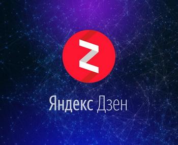 Yandex.Zen